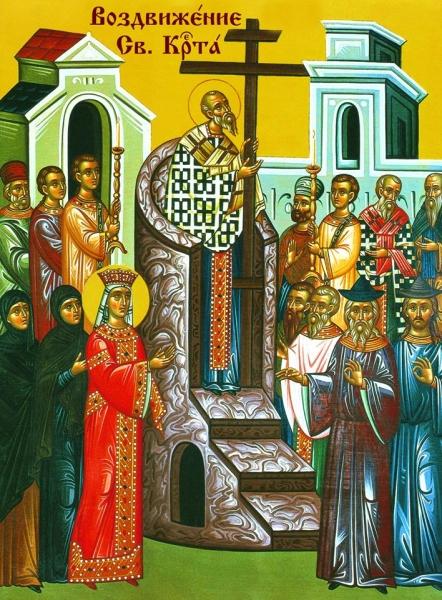 Резултат с изображение за Всемирно въздвижение на Светия и Животворящ Кръст Господен (Кръстовден)