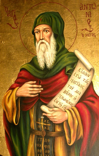 promo_gallery_bigpromo_news_45_435 Всемирното Православие - Свети Антоний Велики